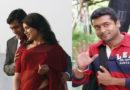 நடிகர் சூர்யா நடித்து ஹிட்டான மனதை வருடும் டாப் 10 திரைப்படங்கள்